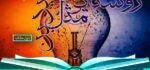 دانلود رمان روشنایی مثل آیدین از هانیه وطن خواه